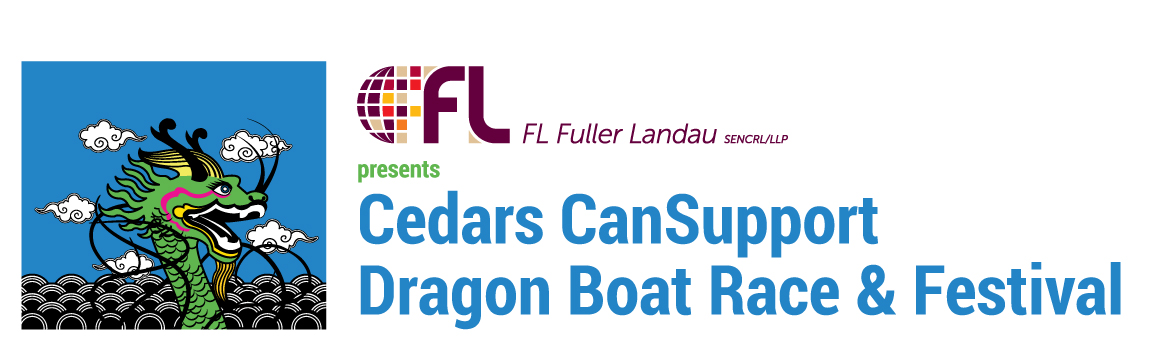 DragonBoat2018